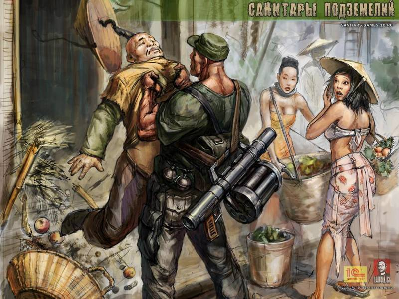 Патч санитары подземелий 2 v1.01. . Заплатить за игру Fallout 4 2-мя тыщам